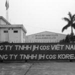 JH COS VIETNAM・ベトナムの縫製工場