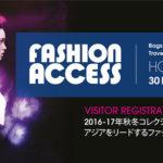 国際ファッション産業展「FASHION ACCESS」「MM&T」 開催