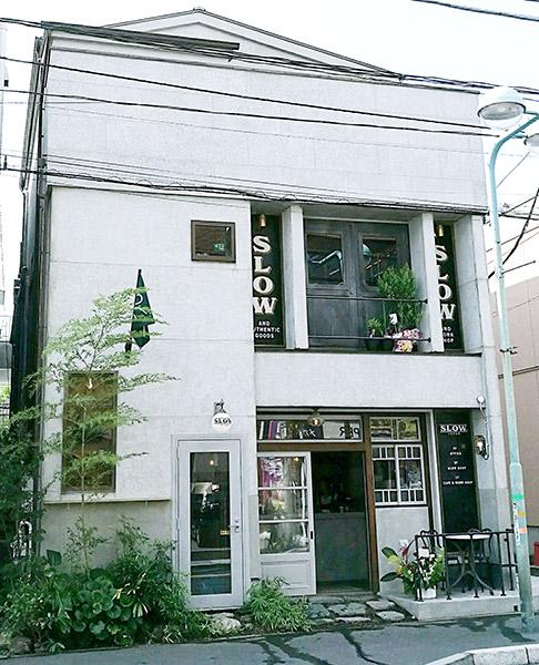 カフェ&工房も備える新プロジェクトが詰まったショップ/SLOW 鎌倉店 オープン