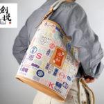 日本の伝統文化と皮革の融合を目指す「創悦」、新元号「令和」記念バッグ発売