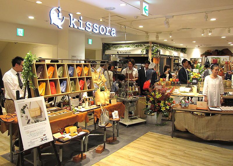 「kissora」の新店舗が銀座にオープン