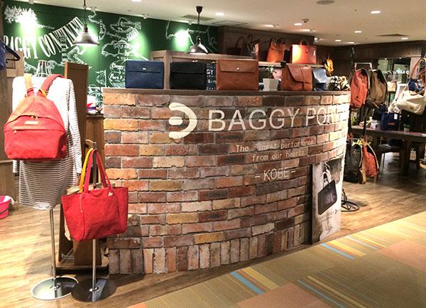 ミックスカジュアル「BAGGY PORT」の新店 天王寺MIOにオープン