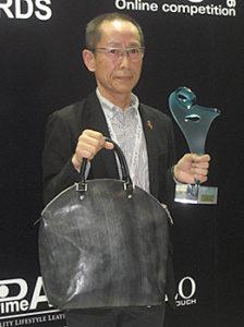 aplf-award-with