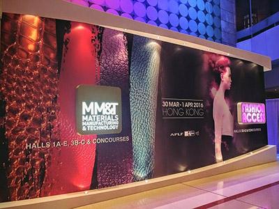 APLF 2016 香港で開催/皮産連のジャパンパビリオンが連続出展