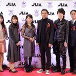 国内最大規模のレザーの祭典 Japan Leather Award 2016 グランプリおよび各賞受賞作品が決定