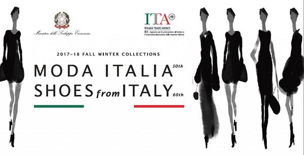 第50回モーダ・イタリア 2017-18AWコレクションから初出展ブランド紹介