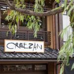 鞄生産地・豊岡発ファクトリーブランドの旗艦店『CREEZAN 城崎本店』が城崎温泉街にオープン