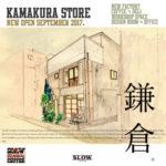 『SLOW 鎌倉店』9月9日にオープン/井野屋