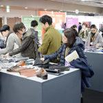 第98回 東京レザーフェアが5月24・25日に都立産業貿易センター台東館にて開催