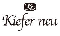 Kiefer neu 15周年記念オールブラックシリーズ/(株)マツモト