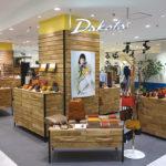 「Dakota Leather goods shop ginza west」オープン Dakotaの財布・革小物に特化した新業態
