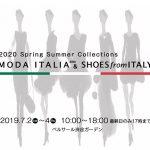 第55回 モーダ・イタリア/第65回 シューズ・フロム・イタリー 2020春夏コレクション展リポート
