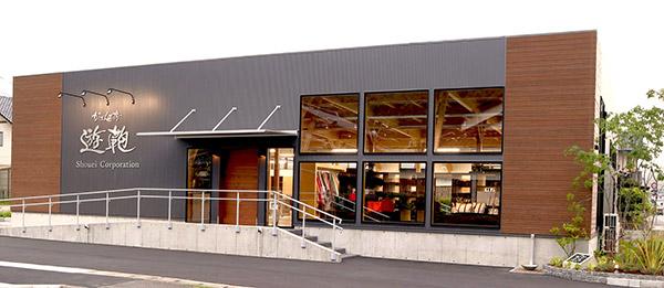 国内最大級の鞄製作体験施設「かばん工房 遊鞄01」が豊岡・出石でオープン