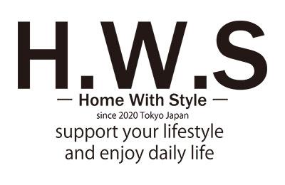 新しい生活様式に寄り添い、毎日の生活が楽しくなるアイテム/H.W.S